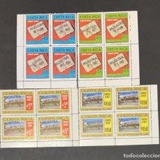 Sellos: O) 1972 COSTA RICA, MUESTRA, PRIMER LIBRO IMPRESO, AÑO INTERNACIONAL DEL LIBRO, BIBLIOTECA NACIONAL,. Lote 253019945