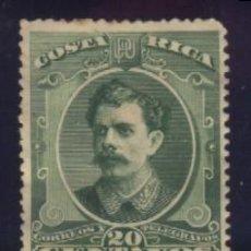 Sellos: S-6425- COSTA RICA. Lote 253698005