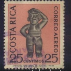 Sellos: S-6427- COSTA RICA. Lote 253698110
