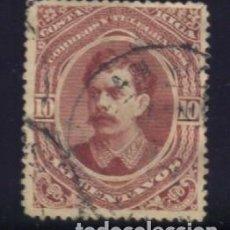 Sellos: S-6431- COSTA RICA. Lote 253765455
