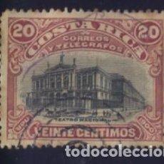 Sellos: S-6432- COSTA RICA. Lote 253765475