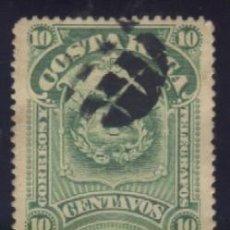 Sellos: S-6433- COSTA RICA. Lote 253765490