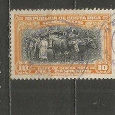 Francobolli: COSTA RICA YVERT NUM. 231 USADO. Lote 254603500
