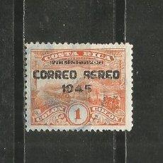 Francobolli: COSTA RICA CORREO AEREO YVERT NUM. 107 USADO. Lote 254720675