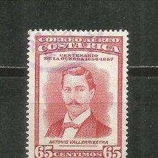 Francobolli: COSTA RICA CORREO AEREO YVERT NUM. 266 USADO. Lote 254726410