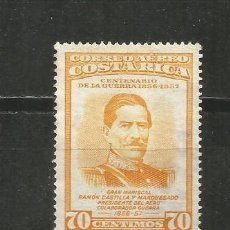 Francobolli: COSTA RICA CORREO AEREO YVERT NUM. 267 USADO. Lote 254726485