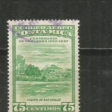 Francobolli: COSTA RICA CORREO AEREO YVERT NUM. 268 USADO. Lote 254726550