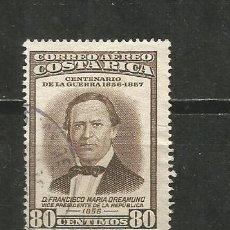 Francobolli: COSTA RICA CORREO AEREO YVERT NUM. 269 USADO. Lote 254726620
