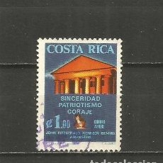 Sellos: COSTA RICA CORREO AEREO YVERT NUM. 412 USADO. Lote 254728750