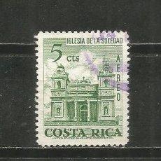 Sellos: COSTA RICA CORREO AEREO YVERT NUM. 444 USADO. Lote 254729265