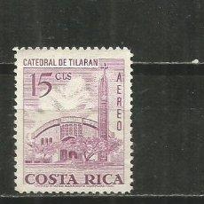 Sellos: COSTA RICA CORREO AEREO YVERT NUM. 446 USADO. Lote 254729440
