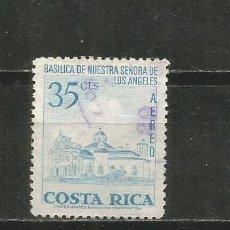 Sellos: COSTA RICA CORREO AEREO YVERT NUM. 449 USADO. Lote 254729535
