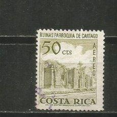 Sellos: COSTA RICA CORREO AEREO YVERT NUM. 452 USADO. Lote 254729650