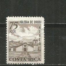Sellos: COSTA RICA CORREO AEREO YVERT NUM. 455 USADO. Lote 254729690