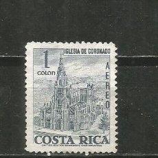 Sellos: COSTA RICA CORREO AEREO YVERT NUM. 459 USADO. Lote 254729725