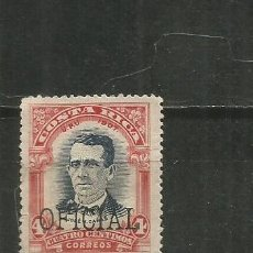 Sellos: COSTA RICA CORREO OFICIAL YVERT NUM. 35 USADO. Lote 254730835