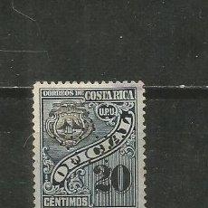 Sellos: COSTA RICA CORREO OFICIAL YVERT NUM. 73 USADO. Lote 254730985