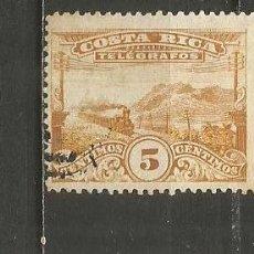 Sellos: COSTA RICA TELEGRAFOS YVERT NUM. 5 USADO. Lote 254731515