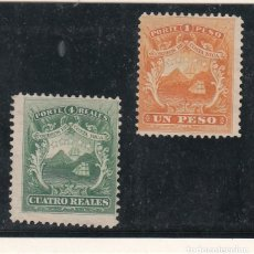 Sellos: COSTA RICA REPÚBLICA ..3/4 SIN GOMA, ESCUDO. Lote 254883870