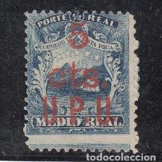 Sellos: COSTA RICA REPÚBLICA ..9 SIN GOMA, ESCUDO. Lote 254885350
