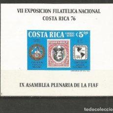 Sellos: COSTA RICA HOJA BLOQUE YVERT NUM. 10 * NUEVA CON FIJASELLOS. Lote 258253925
