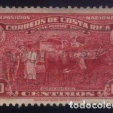 Sellos: S-6461- COSTA RICA. Lote 263173700