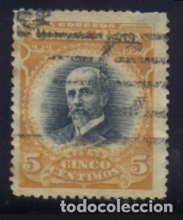 S-6463- COSTA RICA (Sellos - Extranjero - América - Costa Rica)