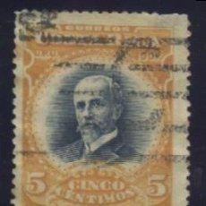 Sellos: S-6463- COSTA RICA. Lote 263173915