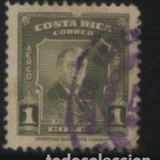 Sellos: S-6468- COSTA RICA. Lote 263174140