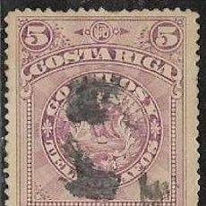 Sellos: COSTA RICA YVERT 33. Lote 264169492