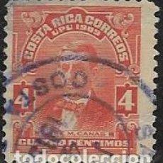 Sellos: COSTA RICA YVERT 67. Lote 264169708