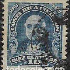 Sellos: COSTA RICA YVERT 69. Lote 264170076