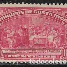 Sellos: COSTA RICA YVERT 120A. Lote 264170252