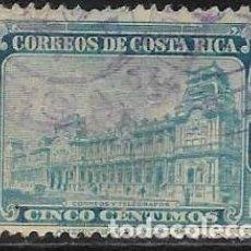 Sellos: COSTA RICA YVERT 119. Lote 264170816