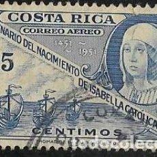Sellos: COSTA RICA AÉREO YVERT 212. Lote 264171356