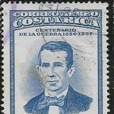 Sellos: COSTA RICA AÉREO YVERT 263. Lote 264172152