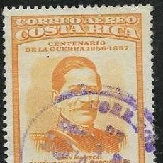 Sellos: COSTA RICA AÉREO YVERT 267. Lote 264172244