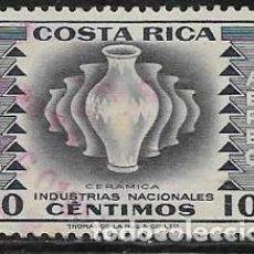 Sellos: COSTA RICA AÉREO YVERT 226. Lote 264173096