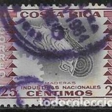 Sellos: COSTA RICA AÉREO YVERT 229. Lote 264173372