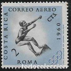 Sellos: COSTA RICA AÉREO YVERT 302 NUEVO CON GOMA Y CHARNELA, DEPORTES. Lote 264173612