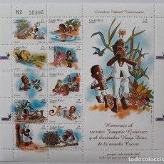 Sellos: HOJITA POSTAL CORREOS SELLOS COSTA RICA LITERATURA INFANTIL NOVELA COCORÍ DE JOAQUÍN GUTIÉRREZ. Lote 266334773