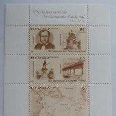 Sellos: HOJITA POSTAL CORREOS SELLOS COSTA RICA 150 ANIVERSARIO DE LA CAMPAÑA NACIONAL. Lote 266390378