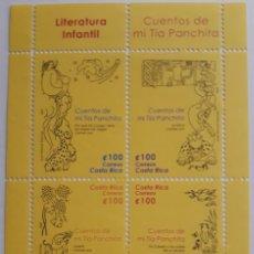 Sellos: HOJITA POSTAL CORREOS SELLOS COSTA RICA LITERATURA INFANTIL CARMEN LYRA. Lote 266390803
