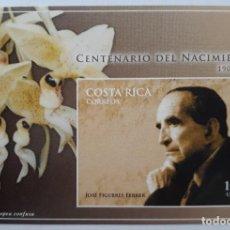Sellos: HOJITA POSTAL CORREOS SELLOS COSTA RICA CENTENARIO NACIMIENTO JOSÉ FIGUERES FERRER DON PEPE ORQUÍDEA. Lote 266391523