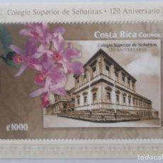Sellos: HOJITA POSTAL CORREOS SELLOS COSTA RICA COLEGIO SUPERIOR DE SEÑORITAS ORQUÍDEA GUARIA MORADA. Lote 266391963