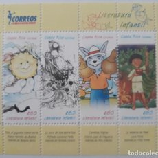 Sellos: HOJITA POSTAL CORREOS SELLOS COSTA RICA LITERATURA INFANTIL. Lote 266392453