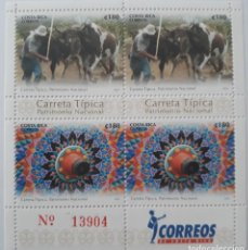 Sellos: HOJITA POSTAL CORREOS SELLOS COSTA RICA CARRETA TÍPICA PATRIMONIO NACIONAL. Lote 266393183