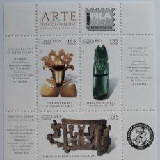 Sellos: HOJITA POSTAL CORREOS SELLOS ARTE PRECOLOMBINO MUSEO NACIONAL DE COSTA RICA. Lote 266393743