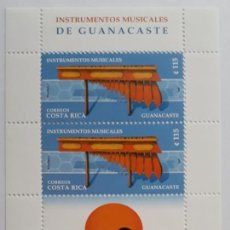 Sellos: HOJITA POSTAL CORREOS SELLOS COSTA RICA INSTRUMENTOS MUSICALES MARIMBA QUIJONGO GUANACASTE. Lote 266394543