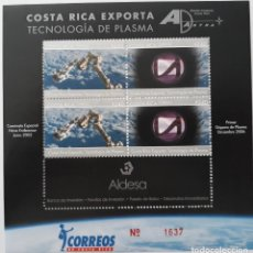 Sellos: HOJITA POSTAL CORREOS SELLOS COSTA RICA TECNOLOGÍA PLASMA CAMINATA ESPACIAL. Lote 266395653